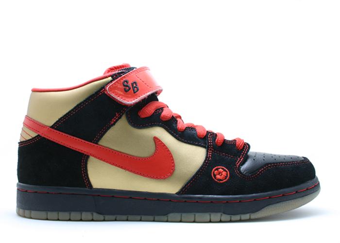 fad396faccf97e Nike Dunk Mid Pro SB Money Cat Mid